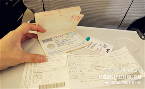美国高中留学转学申请签证办理