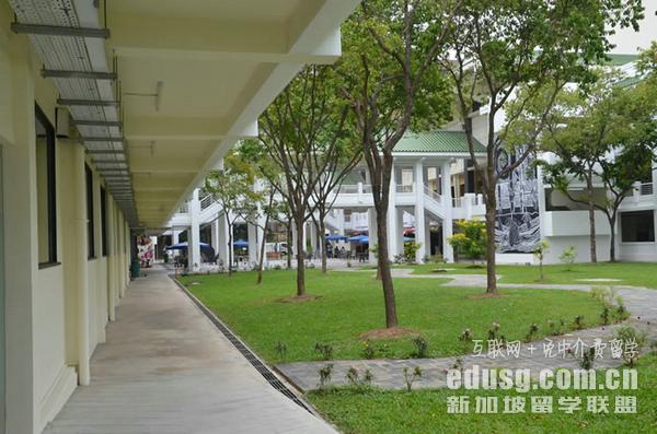 澳洲詹姆斯库克大学新加坡校区住宿