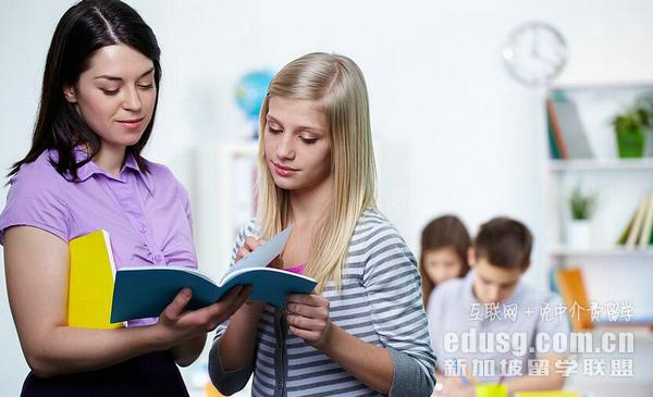 新加坡大学对A考成绩英语要求