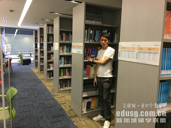 新加坡大学预科申请费用
