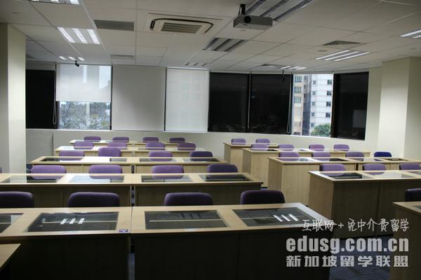 新加坡商科研究生留学费用
