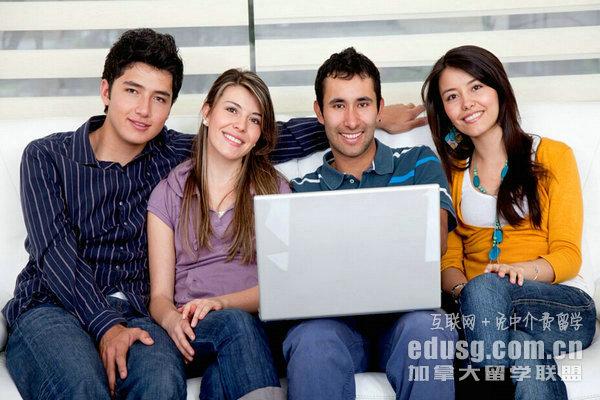 加拿大留学教育学专业学校推荐