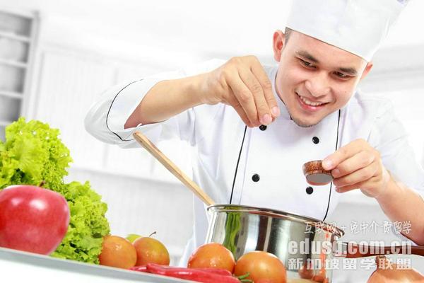 新加坡的烹饪大学
