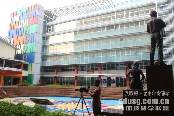 新加坡教育研究生专业排名