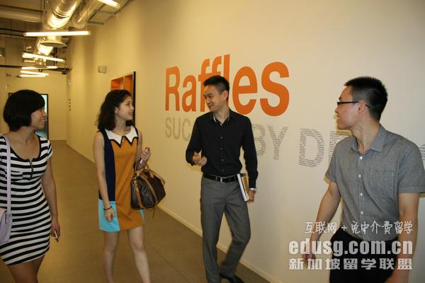 新加坡时装设计硕士