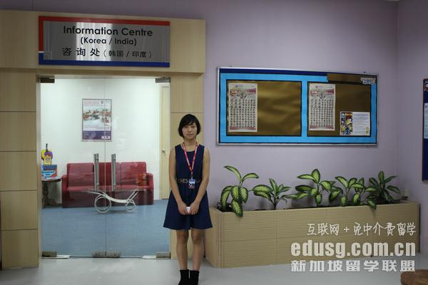 新加坡O水准预备班院校学费